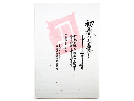 shimizu09.jpg