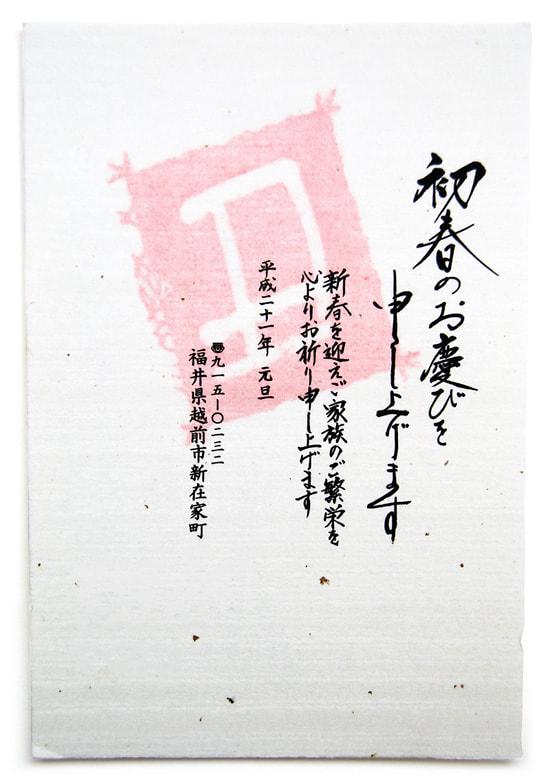 shimizu550.jpg