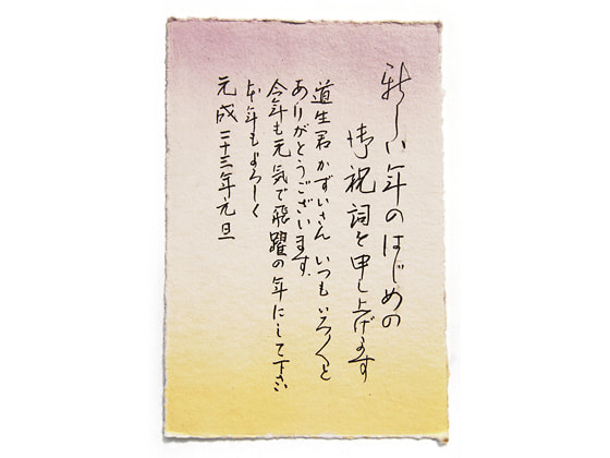 toyoko11.jpg