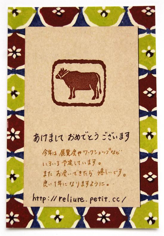 uchiyuki550.jpg